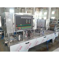 China Green Tea / Black Tea Automatic Liquid Filling Machine , Filling Systems Equipment wholesale