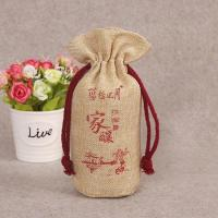 China Yellow Canvas Drawstring Bags / Mini Personalised Cotton Drawstring Bags on sale