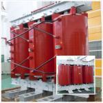 China 6.6 KV - 125 KVA Dry Type Transformer Low Noise Dry Type Cast Resin Transformer wholesale