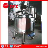 China Bulk Discount Stainless Steel Mixing Tanks Sus304 / Sus316 / Copper wholesale