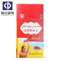 China Rice Laminated Woven Polypropylene Bags Bopp Laminated Bags For Agriculture ISO9001 wholesale