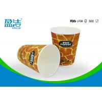 China 12oz Custom Ripple Disposable Beverage Cups No Smell For Cold Drinks wholesale