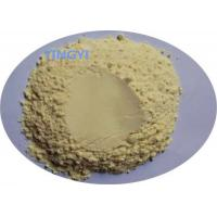China CAS: 84633-29-4 Male Enhancement Powder Tongkat Ali Extract / Eurycomanone on sale