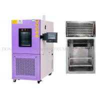 China Programmable Temperature Humidity Test Chamber , Environmental Chamber Humidity Control 0.5℃ Accuracy wholesale