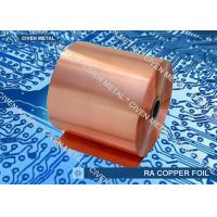 China Soft Rolled Annealed Copper Foil With Most Shiny Surface For Laminating wholesale