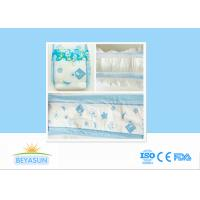 Buy cheap Wholesale surface disposable quality newborn custom baby diaper from wholesalers