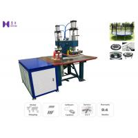 China 7T85RB Vibrational Tube Trampoline High Frequency Welding Machine For PVC wholesale