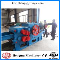 China New type easy operating bxg2113 new large drum rotary wood chipper ues in forestry with CE on sale