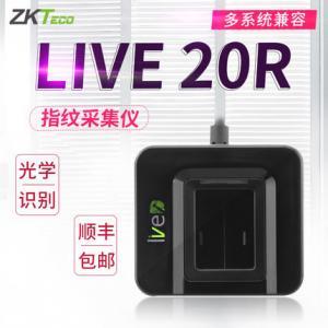 China KO6000 FINGERPRINT READER LIVE20R USB Biometric sensor wholesale