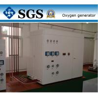 China Chemical Oxygen Generator Oxygen Generation Plant for Fish Farming wholesale