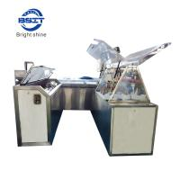China ALU-ALU liaoning suppository liquid forming filling sealing machine with molds wholesale