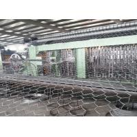 China Double Twist Gabion Machine In Chemical Industry Warming Piping And Apartment wholesale