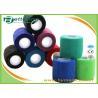 China Breathable Elastic Adhesive Bandage Tape Self Adhesive Colorful Waterproof Protection wholesale