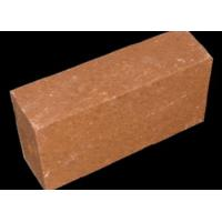 China Manufacturer As Per Drawings Shaped Magnesia Brick For Sale,92% 95% 97%98% Mgo Fired Magnesia Refractories wholesale