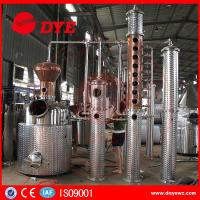 China 3mm Thickness Alcohol Distiller Tower Adjustable Dephlegmator Temperature wholesale