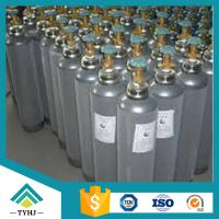 China Sell High Quality UHP Rare Gases wholesale