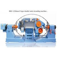 China 1250 Wire Bunching Machine Stranding Copper Wire PVC Wire Al Wire And Below 7 Wires Conductor wholesale