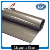 China Eco Friendly Plastic Flexible Magnetic Sheet 0.4mm - 5mm Thickness Easily Folded wholesale