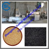 China high efficient sesame seeds cleaning and drying machine Supplier