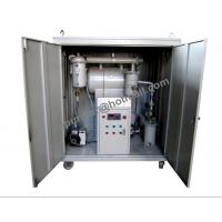 China Most efficiency insulating oil purification unit, transformer oil maintenance equipment on sale