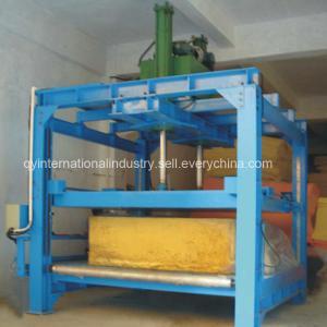 China QYDB-60B  Foam Block Seal Packing Machine on sale