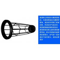 China Star Type Dust Collector Cages Smooth Surface Prevent The Bag From Damage wholesale