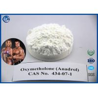 China Bodybuilding Raw Powder Steroids CAS 434 07 1 Oxymetholone Steroids wholesale