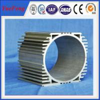China Hot sales 6063 grade aluminum profiles for electrical machine shell wholesale
