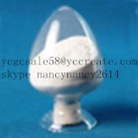 China high quality 1, 3Dimethylamylamine HCl (DMAA)   105-41-9 wholesale