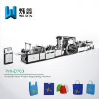 China Eco - Friendly Non Woven Polypropylene Bags Making Machine Fully Automatic wholesale