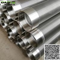 Shallow and deep well stainless steel wire wrap rod base