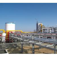 China Low Energy Consumption LNG Plant For Recovering Natural Gas Liquids From Natural Gas wholesale