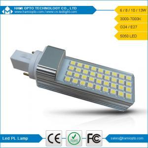 China 8w LED PL Lamp wholesale