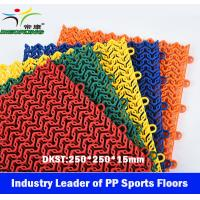 China Running Track Floor, Resilient PP Sport Floor, Modular Sport Tiles, Outdoor Sport Floor wholesale