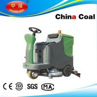 China CE approved Ride on floor scrubber, industrial floor washing machine, warehouse scrubber wholesale