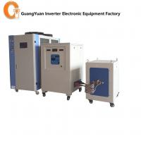Buy cheap 60KW  induction heating equipment for metal heat treatment machine with industrial chiller from wholesalers