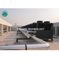 China Single Function Commercial Air Source Heat Pump For Heating Water 25P ~ 30 P wholesale