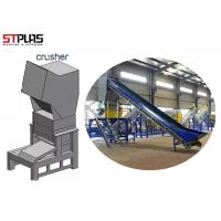 China Fast Speed PP PE Bottles Recycling Equipment , Hdpe Scrap Washing Machine on sale