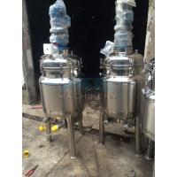 China Stainless Steel Mixing Tank (Reactor) for Food, Beverage, Pharmaceutical on sale