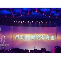 Buy cheap Stage LED Advertising Board 1R1G1B Thin Indoor Rental Led Display250mm X 250mm from wholesalers