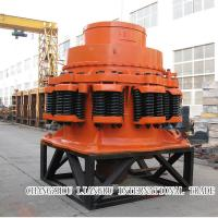 Buy cheap Stone Ore Spring Cone Crusher 75KW 25 - 90 Th PYD - 900X For Metallurigcal Mining from wholesalers
