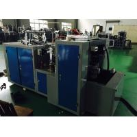 China 220/380v 4KW Safety Tea And Coffee Paper Cup Forming Machine Easy To Use Electronic Sealing Cup Machine on sale