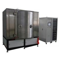 China PVD Chrome Plating Process,  UV-PVD Vacuum Coating Solutions on sale