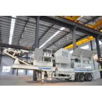 China Moveable Jaw Crusher wholesale
