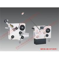 China High Speed Horizontal Servo / Electronic Tensioner With Cylinder 0.80 mm wholesale