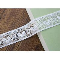 Buy cheap Water Soluble Poly Milk Embroidered Floral Lace Ribbon Trim Customized from wholesalers