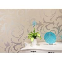 Buy cheap Removable Creamy White Embossed Wallcovering Leaf Pattern for Living Room from wholesalers