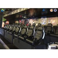 China Interactive Game 7D Cinema System 7D Simulator With Gun Shooting Effect wholesale