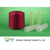 Buy cheap Bright Polyester Core Spun Yarn Thread  For Sewing Clothes And Shoes from wholesalers