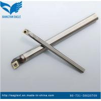 China Tungsten Steel Anti-Knock Tool Bar wholesale